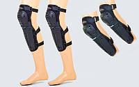 Комплект мотозащиты (колено, голень + предплечье, локоть) 4шт Pro Biker P-09 (пластик, PL, черный)
