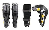Мотозащита (колено, голень) 2шт Alpinestars MS-4821 (пластик, PL, черный-серый)