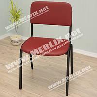 """Стул офисный """"Алиса"""". Качественные офисные стулья для посетителей, стулья в офис от производителя."""
