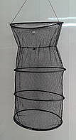 Садок  (GS01) 80cm, d40cm