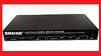 Радиосистема SHURE LX-88-II 2 микрофона