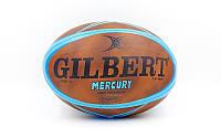 Мяч для регби GILBERT R-5497 (PU, р-р 12in, №5, коричневый-голубой)