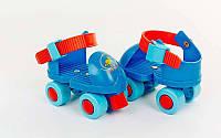 Роликовые коньки раздвижные (квады) K01 (р-р 25-30) (пластик, металл, сине-красные)