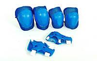 Защита детская наколенники, налокотники, перчатки SK-4504 (р-р M-5-8, синяя, розовая, красная)