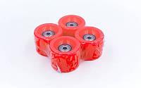Колеса для скейтборда (4шт) с подшипником ABEC-7 SK-4797-1 красный (PU, р-р 60х45мм)