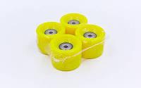 Колеса для скейтборда (4шт) с подшипником ABEC-7 SK-4797-3 желтый (PU, р-р 60х45мм)