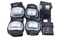 Защита детская наколенники, налокотники, перчатки KEPAI LP-620 (р-р S, M, L, черный, синий)