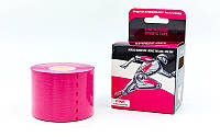 Кинезио тейп (Kinesio tape, KT Tape) эластичный пластырь BC-5949 (р-р l-5м x 5см, син., роз., салат)