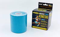 Кинезио тейп (Kinesio tape, KT Tape) эластичный пластырь BC-5503-7,5 (BC-4863-7,5)(р-р l-5м x 7,5см)