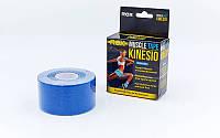 Кинезио тейп (Kinesio tape, KT Tape) эластичный пластырь BC-5503-3,8 (BC-4863-3,8)(р-р l-5м x 3,8см)
