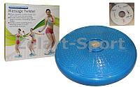 Диск здоровья массажный Грация d-48см PS K80 (пластик, +DVD, толщина-5см)