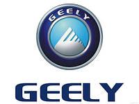 Опора заднего амортизатора левая металл Geely EC7