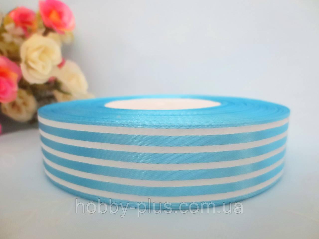 """Атласная лента 2,5 см, """"Полоски"""", цвет бело-голубой"""
