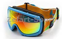 Очки горнолыжные LG0063 (акрил,пластик,PL,двойные линзы,антифог,цвет линз-хамелеон,оправа син-чер)