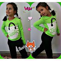 Спортивный костюм для девочек Барби в расцветках
