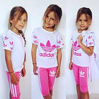 Детский летний спортивный костюм Адидас тройка (3 расцветки)
