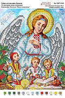 По мотивам иконы О.Охапкина «Ангел-хранитель»