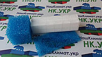Комплект фильтров для пылесосов THOMAS TWIN