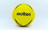Мяч для гандбола MOLTEN 5000 HB-4757-1 (PVC, р-р 1, 5 слоев, сшит вручную, желтый)