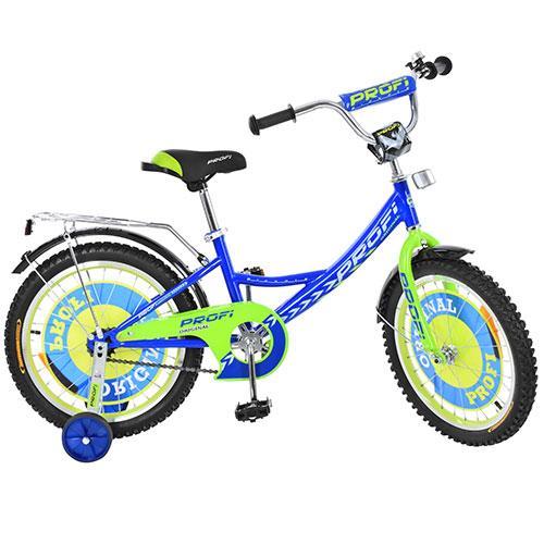 Двухколесный велосипед PROFI 16 дюймов G1641 Original boy синий