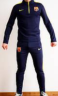Спортивный костюм Барселона (Nike)