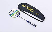 Ракетка для бадминтона профессиональная 1 штука в чехле YONEX DUORA 88 BD-5670-3 (синий, дубл)