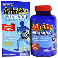 21st Century, Arthri-Flex Advantage, + витамин D3, 180 таблетки, покрытые оболочкой