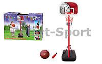 Стойка баскетбольная (мобильная) детская 20881G (измен. высоты, max h-166см, сталь, пластик, винил)
