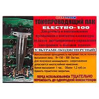 Токопроводящий лак ELECTRO-100, для печатных плат, 1,5 мл