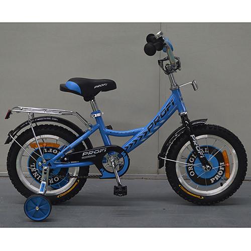 Двухколесный велосипед PROFI 16 дюймов G1644 Original boy голубой