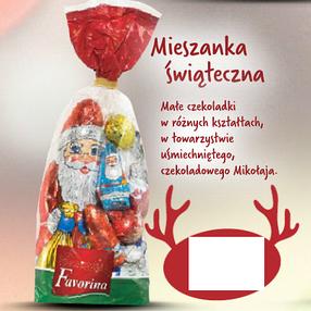 Шоколадный набор Favorina 250г, фото 2