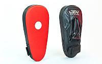 Лапа Прямая удлиненная (2шт) Комби Лев UR LV-4290 (крепление на липучке, р-р 38x8x18см, син, крас)