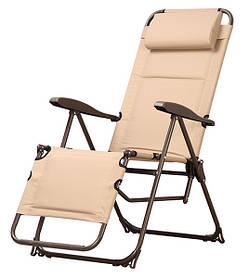 Кресло-шезлонг портативное TE-09 SD