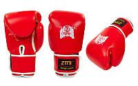 Перчатки боксерские PU на липучке ZTTY BO-3987-ZTTY-R(12) (р-р 12oz, красный)