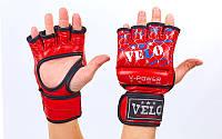 Перчатки для смешанных единоборств MMA кожаные VELO ULI-4032-R(M) (р-р M, красный)