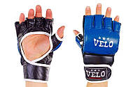 Перчатки для смешанных единоборств MMA кожаные VELO ULI-4033-B(XL) (р-р XL, синий)