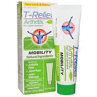 MediNatura, T-Relief, обезболивающая мазь при артрите, 1,76 унции (50 г)