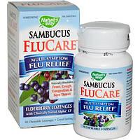 Natures Way, FluCare (ФлуКэр)с черной бузиной, облегчение многих симптомов гриппа и простуды, леденцы с бузиной, 30 жевательных леденцов