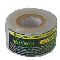 Лента прививочная VGT01 Verdi Line