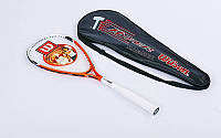 Ракетка для сквоша Дубл. WILS Hammer 685 (1шт+PVC чехол) (алюминий)