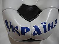 Мяч футбольный натуральная кожа Классика Украина
