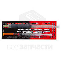 Теплопроводный клей TERMO 600, 3 мл