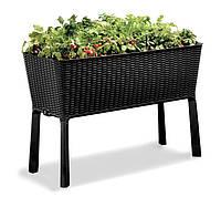 Грядка для растений Easy Grow, серая