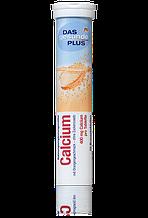 Витамины-шипучки Das Gesunde Plus Calcium Кальций, 20таб 82г