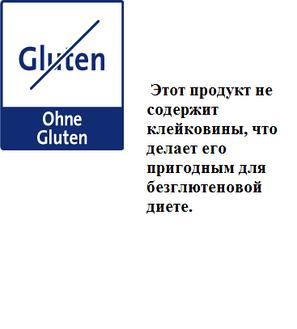 Витамины-шипучки Das Gesunde Plus Calcium Кальций, 20таб 82г, фото 2