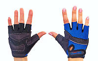 Велоперчатки текстильные SCOYCO ВG05-B(S) (открытые пальцы, р-р S, синий)