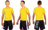Футболка спортивная мужская однотонная без рисунков CO-4490M-8(S) желтый (х-б, р-р S-42-44)
