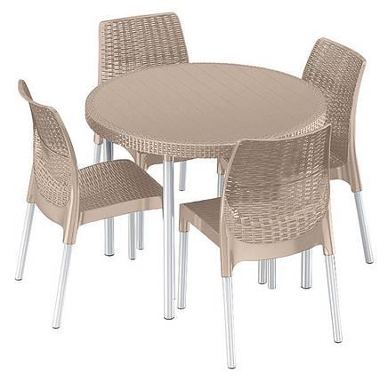 Комплект садовой мебели Jersey set, беж, фото 2