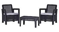 Комплект садовой мебели Tarifa Balcony, серый