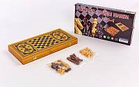 Шахматы, шашки, нарды 3 в 1 деревянные IG-4020 (фигуры-дерево, р-р доски 40см x 40см)